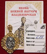 Подвеска, кулон Икона Божией матери Владимирская