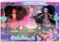 Набор кукол Enchantimals ТМ333-3A