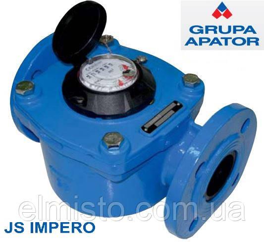 Счетчик холодной воды Apator JS-80 ХВ Impero Dn80 Qn63 фланцевый класс С+ (R315) Польша