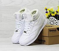 Зимние женские кроссовки Reebok белые топ реплика