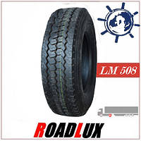 Шина RoadLux LM508 285/70R19.5 146/144L Ведуча, грузовые шины на ведущую ось
