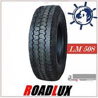 Шина RoadLux LM508 215/75R17.5 135/133J Ведуча, грузовые шины на ведущую ось Богдан Эталон Мерседес