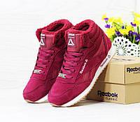 Зимние женские кроссовки Reebok бордовые топ реплика