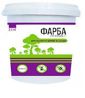 Садовая краска (2,8кг) для защиты деревьев и кустарников, готовая к применению