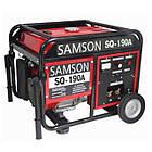 Генераторсварочный SAMSON SQ-190A, ток 210 А, бензин, бак 25 л, ручной старт)