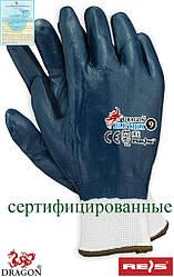Перчатки защиные рабочие покрытые нитрилом REIS (RAWPOL) Польша BLUTRIX N