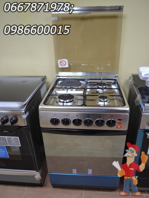 Комбинированная газовая Плита Ardo A 631 EB inox 3+1 с электрической духовкой. Распродажа новой техники