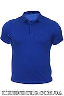 Футболка-поло мужская BOGNER 9625 синяя, фото 1