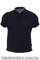 Футболка-поло мужская BOGNER 9625 тёмно-синяя, фото 1