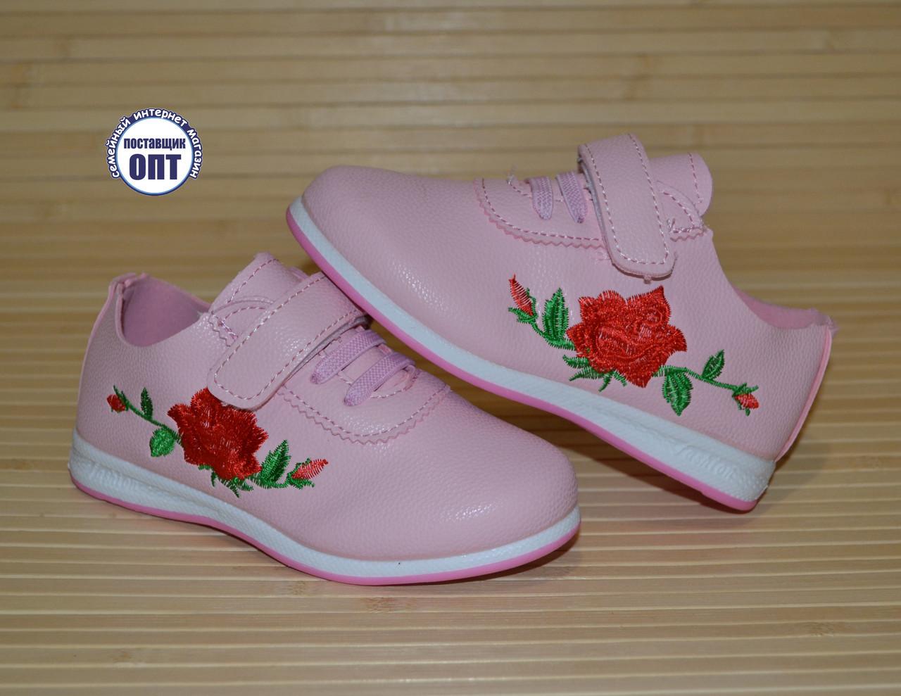 Кроссовки-мокасины розовые с вышивкой размеры 26, 29