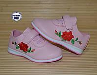 Кроссовки-мокасины розовые с вышивкой размеры 26, 29, фото 1
