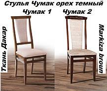 Стул Чумак Белый, Колибри Francesca 070LS  (Микс-Мебель ТМ), фото 2