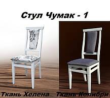 Стул Чумак Белый, Колибри Francesca 070LS  (Микс-Мебель ТМ), фото 3