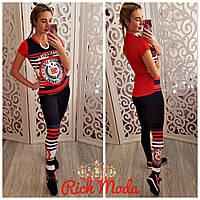 Женский костюм для фитнеса или дома, Турция