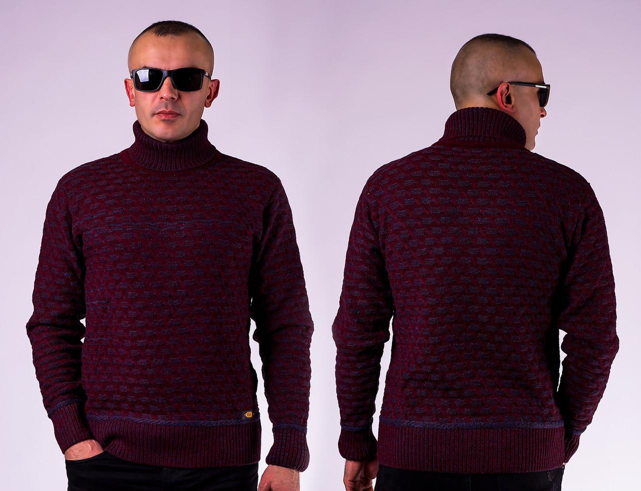Стильный мужской свитер Максим