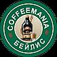 Бейлис ароматизированный растворимый кофе, фото 3