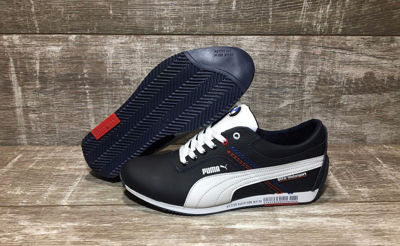 cc0990c28d27 Мужские кожаные кроссовки Puma BMW код В1 белые - Интернет-магазин обуви