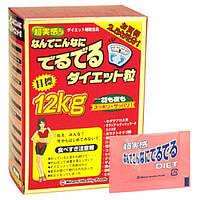 Комплекс похудения - МИНУС 12 кг  на 2,5 месяца от Minami  Япония