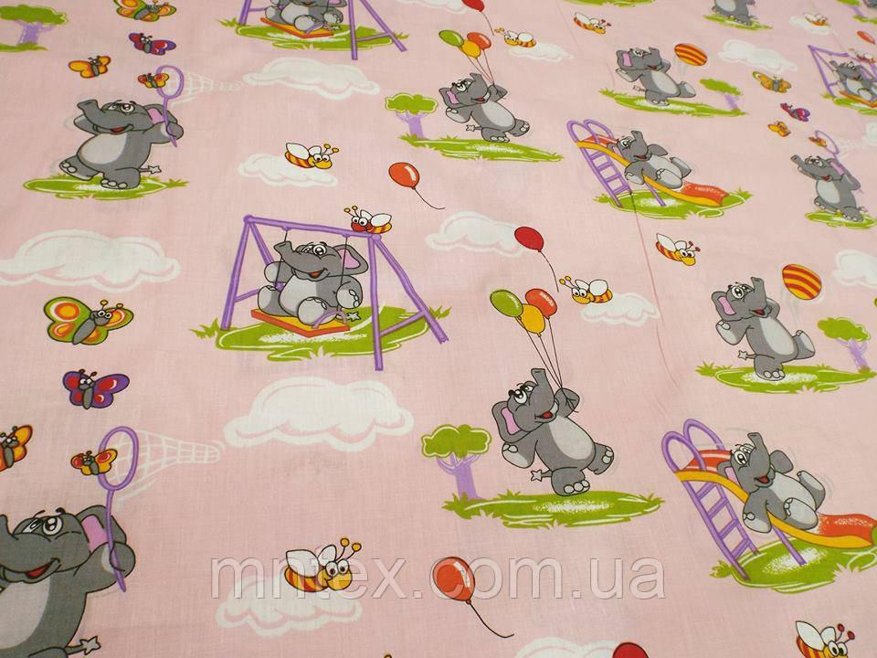 Ткань для пошива постельного белья бязь голд Слонята