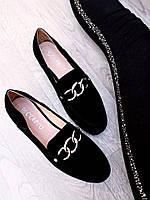 Мокасины лоферы науралки st. Zara с 36по 38размер
