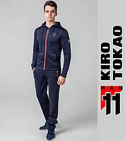Kiro Tokao 579   Спортивный мужской костюм т-синий-красный