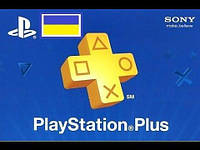 Playstation Plus Украина 3 месяца