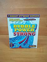 BUBBLE POWER универсальный стиральный порошок 350г. (ТОЛЬКО ОПТОМ)