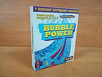 BUBBLE POWER универсальный стиральный порошок 400г. (ТОЛЬКО ОПТОМ)