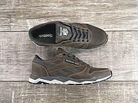 Копия Мужские кожаные кроссовки Reebok код 311 ор