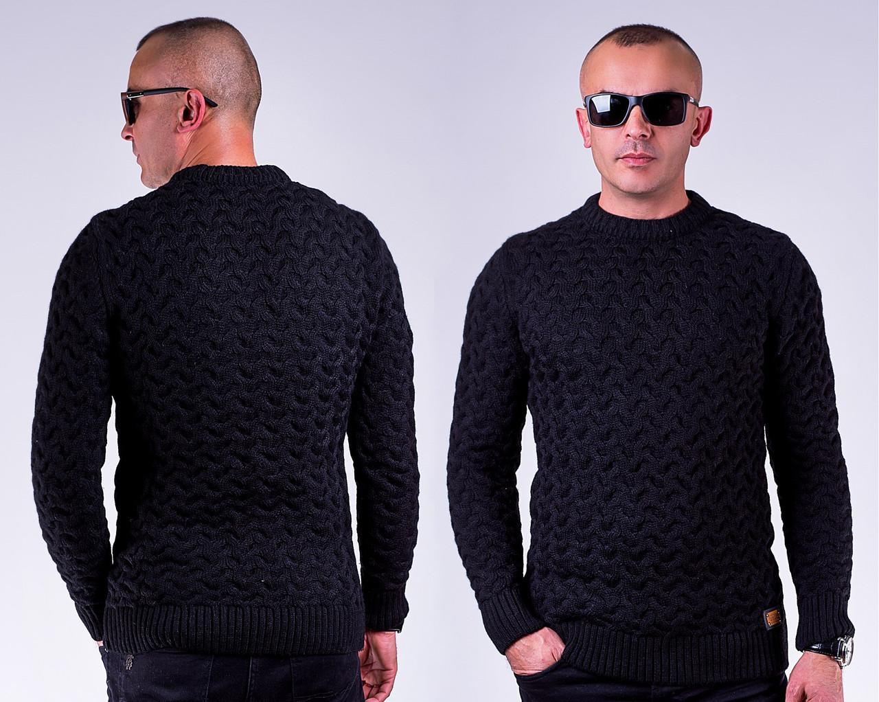 Стильный мужской свитер Даниил