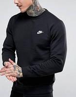 9050ea65 Толстовки Nike Sportswear — Купить Недорого у Проверенных Продавцов ...