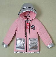 Детская демисезонная курточка для девочек