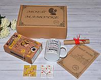Подарочный набор Моей мамочке с чашкой, ароматным кофе и вкусным шоколадом.