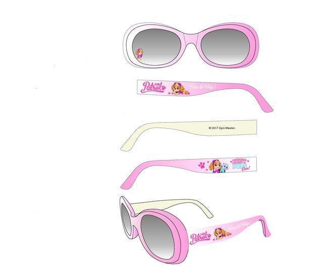 Солнцезащитные очки для детей - «Skye» - магазин ярких впечатлений для всей  семьи в cdbeeb7497f