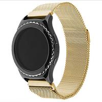 Миланский сетчатый ремешок для часов Samsung Gear S2 Classic (SM-R732 / SM-R735) - Gold