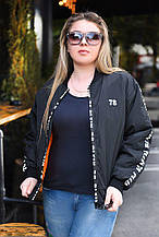 Женская куртка - бомбер батал, плащёвка, р-р 48-50; 50-52 (чёрный)