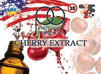 Cherry Extract ароматизатор TPA (Нежная вишня)