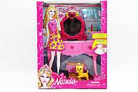 Мебель для куклы с зеркалом, собачкой и аксессуарами