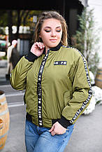 Женская куртка - бомбер батал, плащёвка, р-р 48-50; 50-52 (хаки)