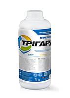 Тригард 1 л