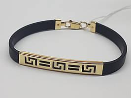Золотий браслет з каучуком. Артикул 910024В 17