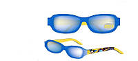Солнцезащитные очки в Киеве. Сравнить цены, купить потребительские ... ec98979c790