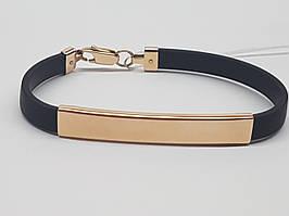 Золотий браслет з каучуком. Артикул 910055 17