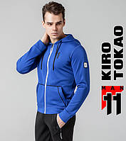 Kiro Tokao 579 | Мужская спортивная толстовка электрик-белый