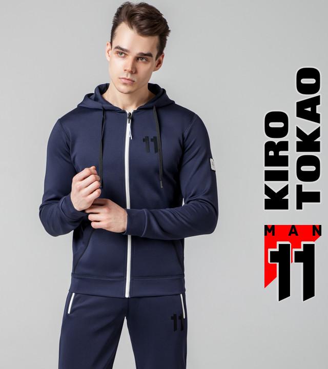 Kiro Tokao 579   Толстовка спортивная мужская темно-синяя