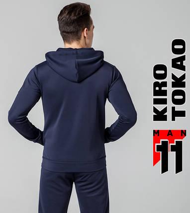 Kiro Tokao 579   Толстовка спортивная мужская темно-синяя, фото 2