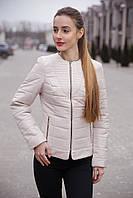 Стильная молодежная демисезонная куртка