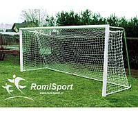 Футбольные ворота RomiSport (алюминиевые) 3х2 м.