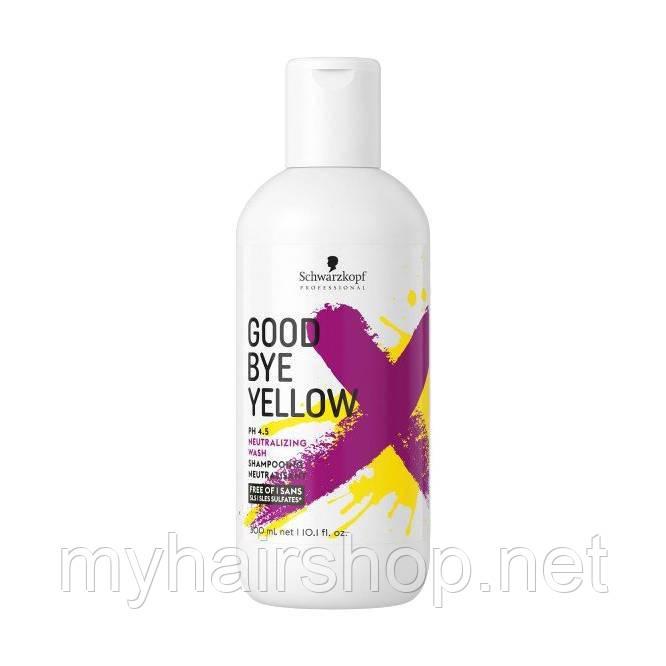 Шампунь с антижелтым эффектом безсульфатный Schwarzkopf Professional SKP Goodbye Yellow 300 мл