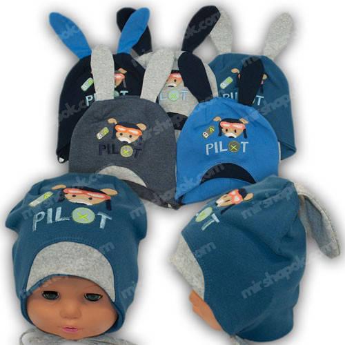 Детская трикотажная шапка с завязками, р. 46-48